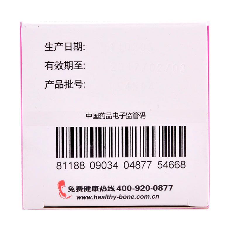 碳酸钙D3片(钙尔奇)