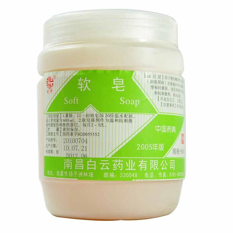 软皂(北洲)