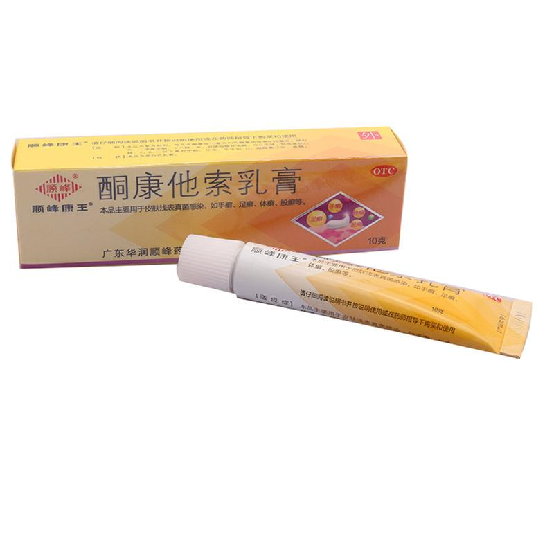 酮康他索乳膏(顺峰康王)
