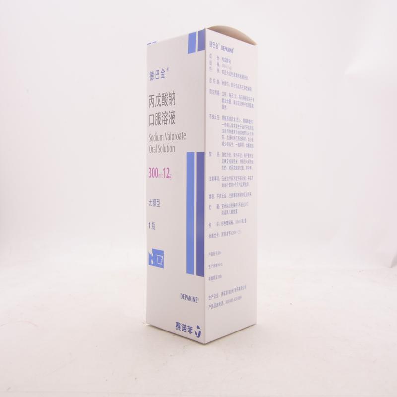 丙戊酸钠口服溶液(德巴金)