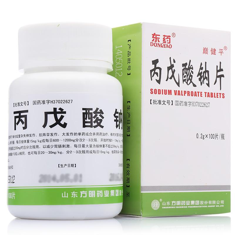 丙戊酸钠片(巅健平)