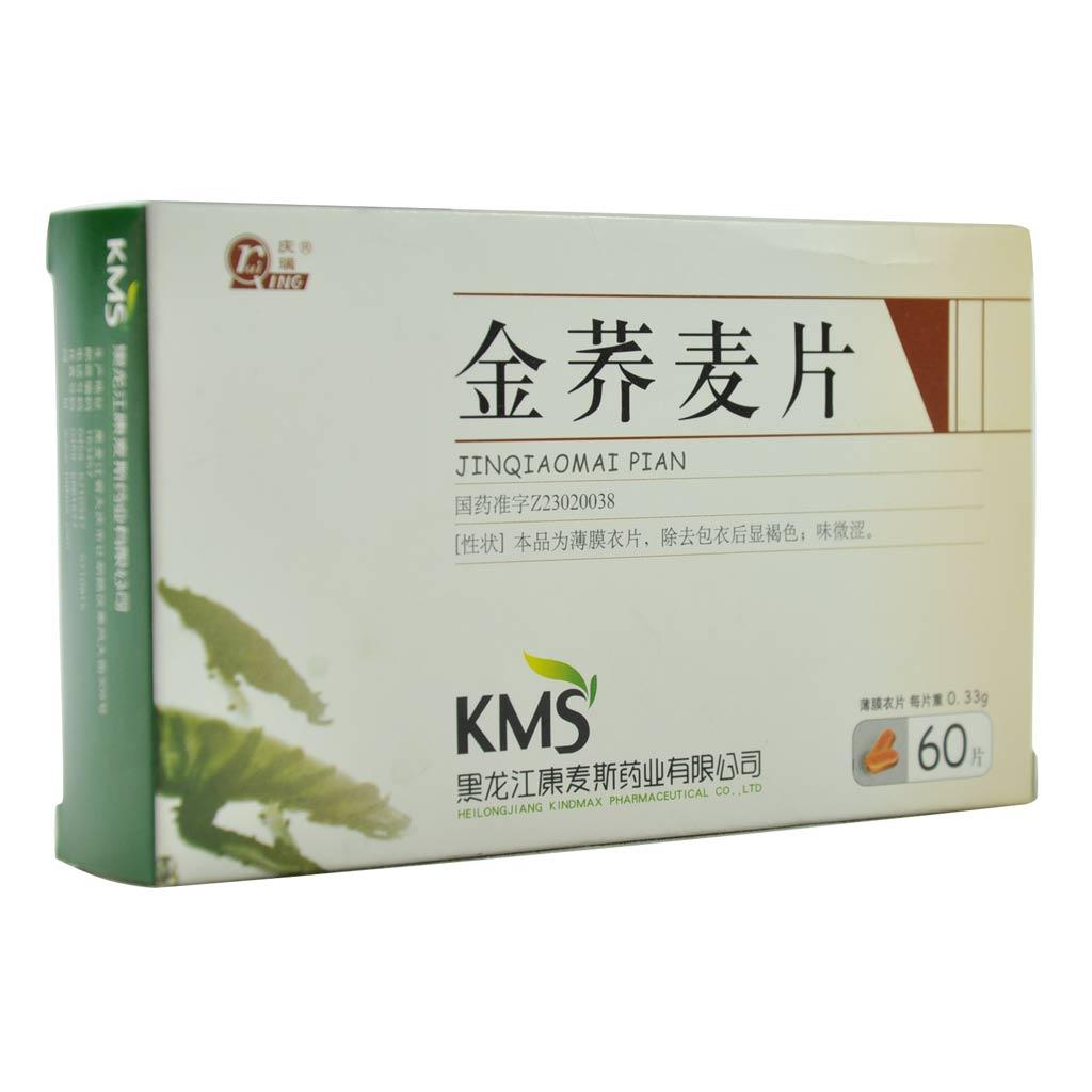 金荞麦片(庆瑞)