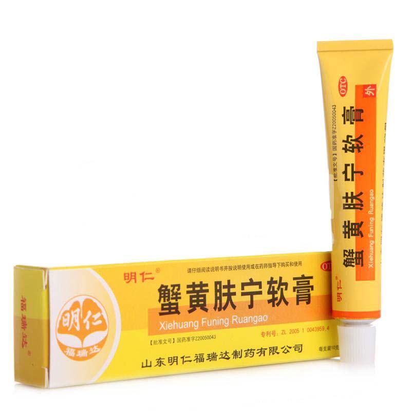 蟹黄肤宁软膏