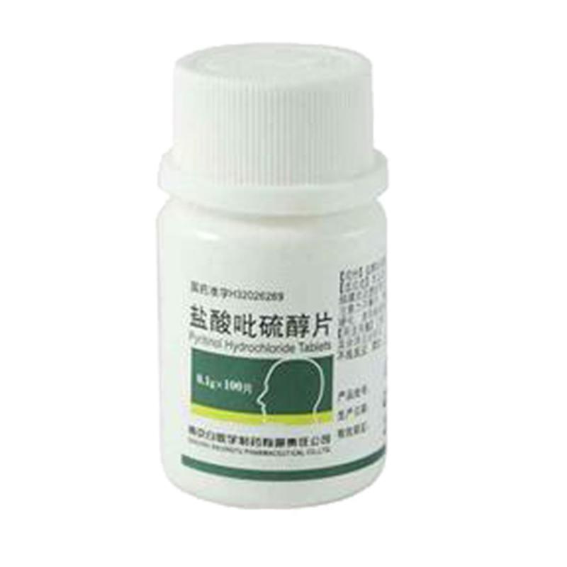 盐酸吡硫醇片(白敬宇)