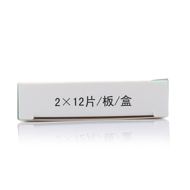 复方甘草酸苷片(派甘能)