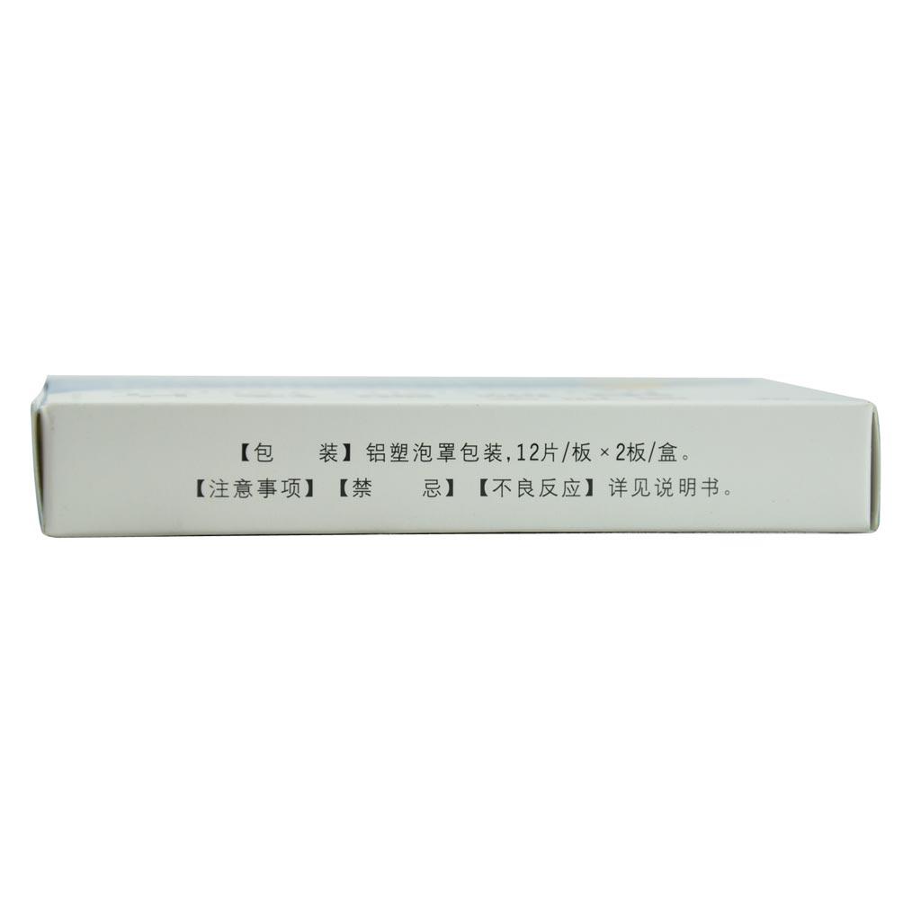 铝碳酸镁片(威地美)