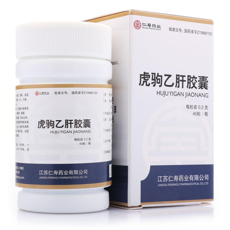 虎驹乙肝胶囊(仁寿药业)