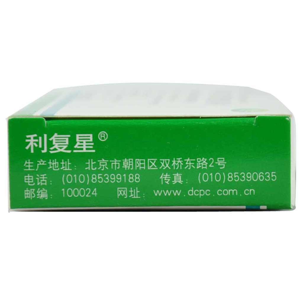 甲磺酸左氧氟沙星片(利复星)