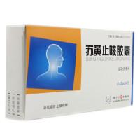苏黄止咳胶囊(扬子江)