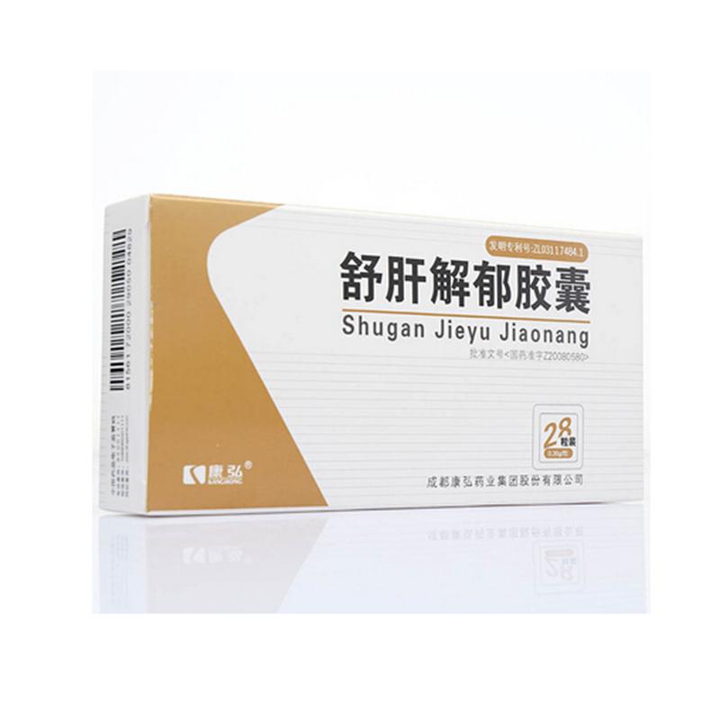 舒肝解郁胶囊(*1盒+汤臣倍健维生素B族片*1瓶)