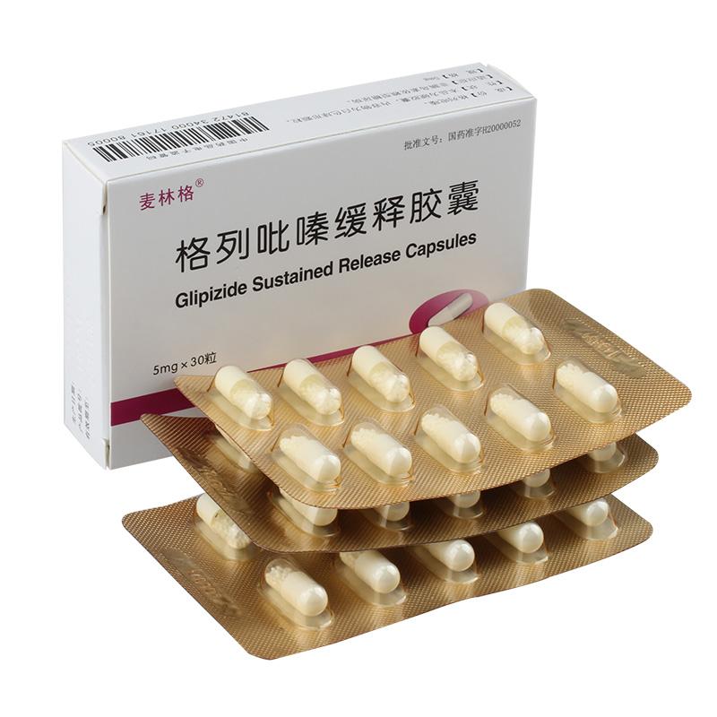 格列吡嗪缓释胶囊(麦林格)