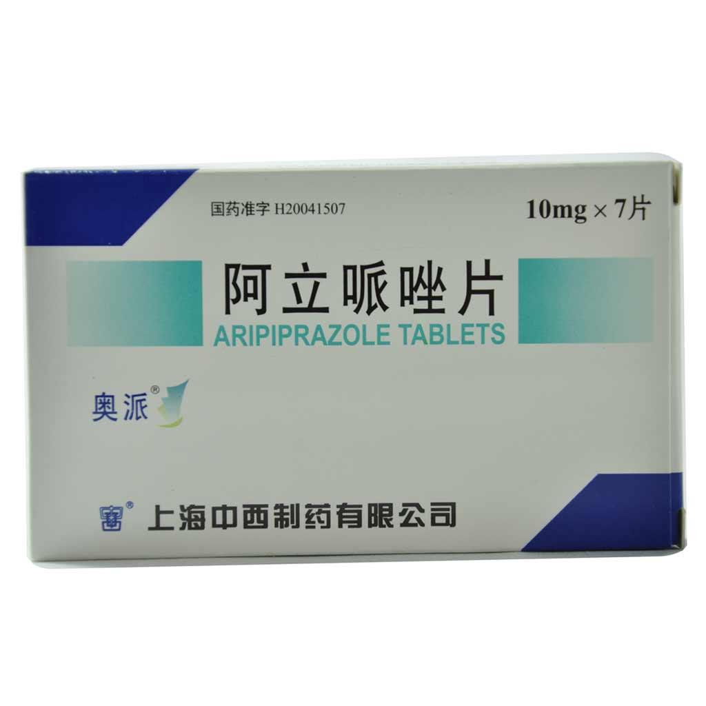 阿立哌唑片(奥派)