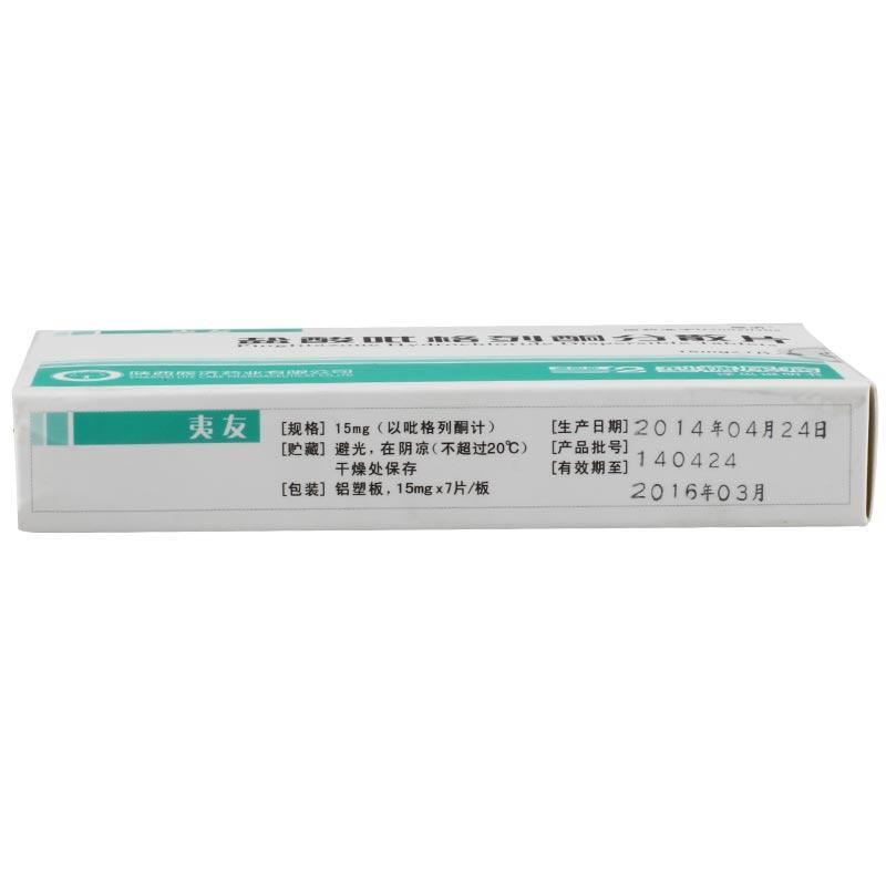 盐酸吡格列酮分散片(夷友)