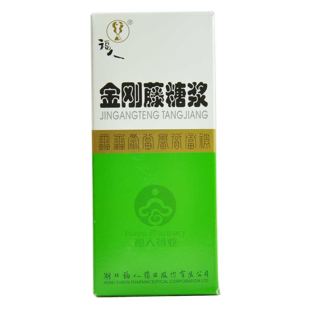 金刚藤糖浆(福人)