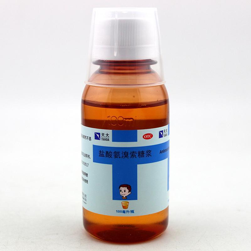 盐酸氨溴索糖浆(天大)