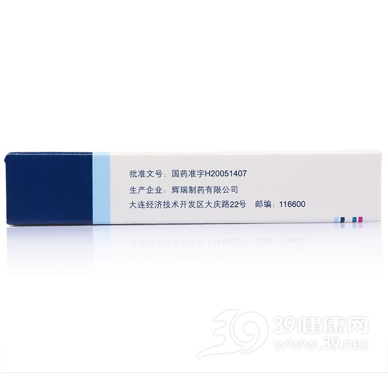 阿托伐他汀钙片(立普妥)