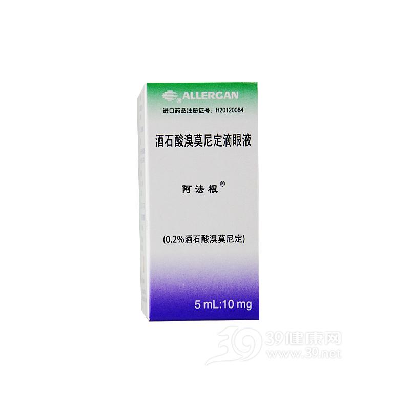 酒石酸溴莫尼定滴眼液(阿法根)