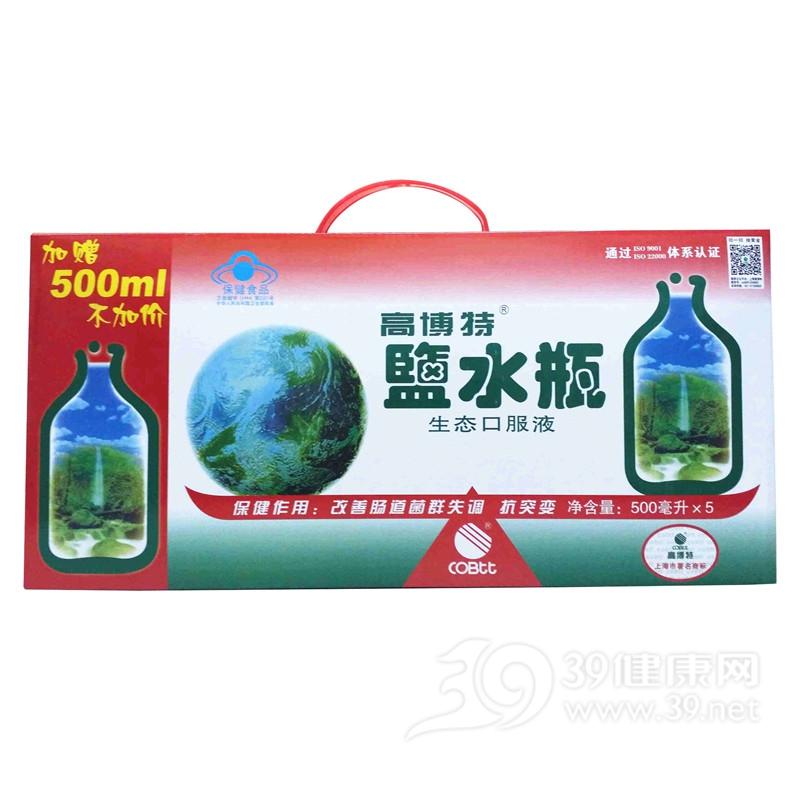 盐水瓶生态口服液