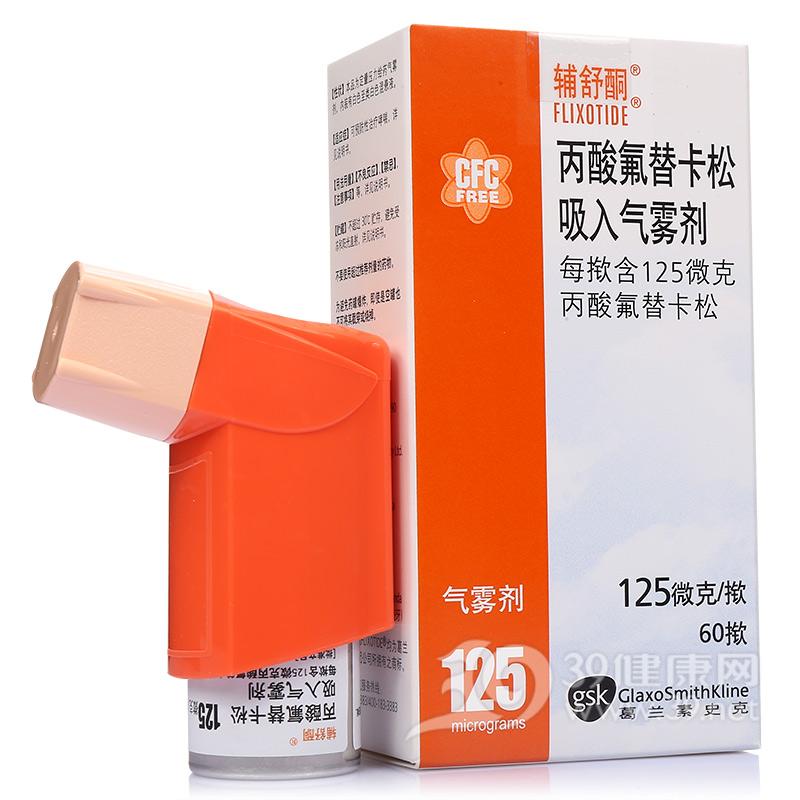 盐酸吡格列酮分散片(安多健)