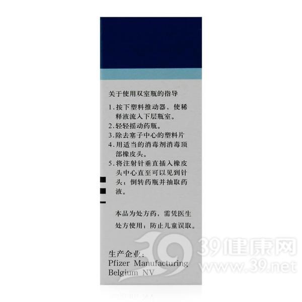 注射用甲泼尼龙琥珀酸钠(甲强龙)