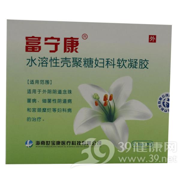 水溶性壳聚糖妇科软凝胶(商品名:富宁康)(富宁康)