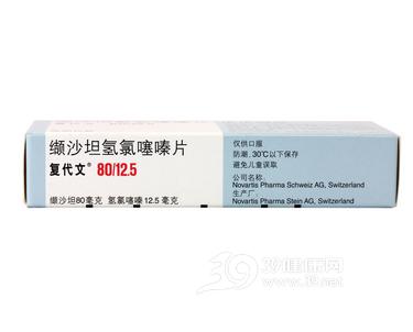 甲磺酸阿帕替尼片(艾坦)
