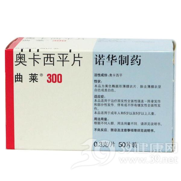 双氯芬酸钠盐酸利多卡因注射液