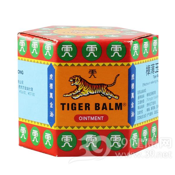 樟薄玉香软膏(虎标红万金油)