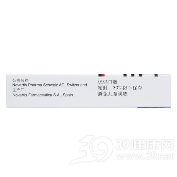 缬沙坦氨氯地平片(I)(倍博特5盒+云三七1盒)