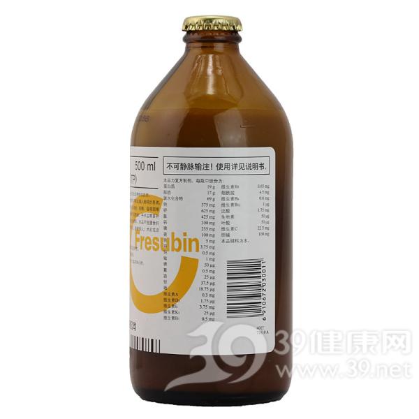 肠内营养乳剂(TP)(瑞素)