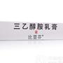 三乙醇胺乳膏