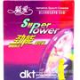 天然胶乳橡胶避孕套(商品名:天然胶乳橡胶避孕套(Latex Condom))