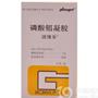 磷酸铝凝胶(洁维乐)