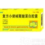 复方小檗碱鞣酸蛋白胶囊(泻痢朗)