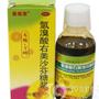 氢溴酸右美沙芬糖浆(美优安)