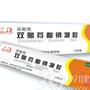 双氯芬酸钠凝胶(芬那克)