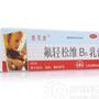 氟轻松维B6乳膏(维芙膏)