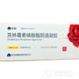 克林霉素磷酸酯阴道凝胶