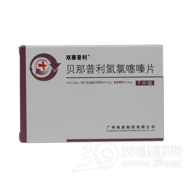贝那普利氢氯噻嗪片