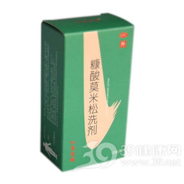 糠酸莫米松洗剂