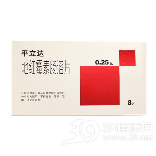 地红霉素肠溶片