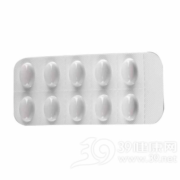 米氮平片(瑞美隆(Remeron))