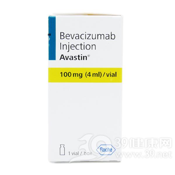 贝伐珠单抗注射液(安维汀)