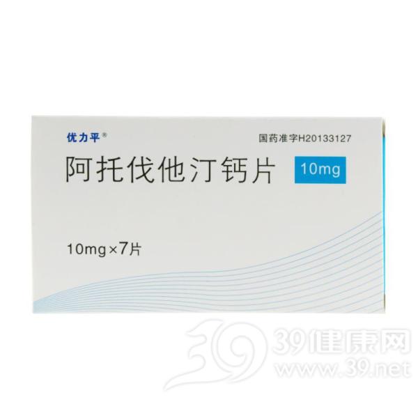 优力平(阿托伐他汀钙片)