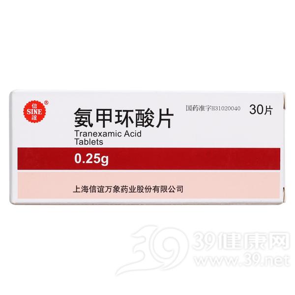氨甲环酸片