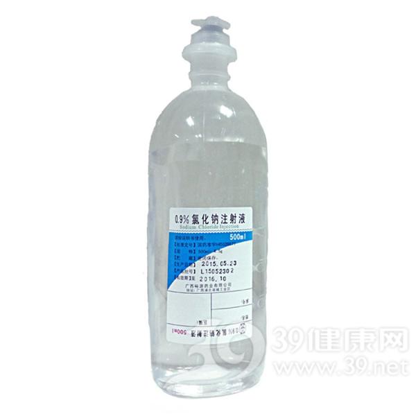 氯化钠注射液