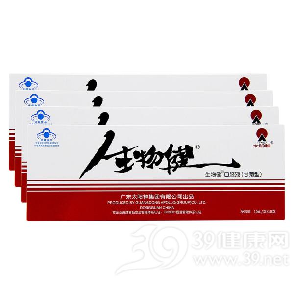 太阳神牌生物健R口服液(甘菊型)
