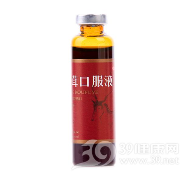 参芪鹿茸口服液