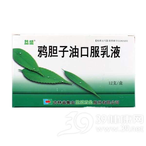 鸦胆子油口服乳液(益盛)