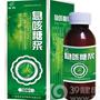 息咳糖浆(桂西)